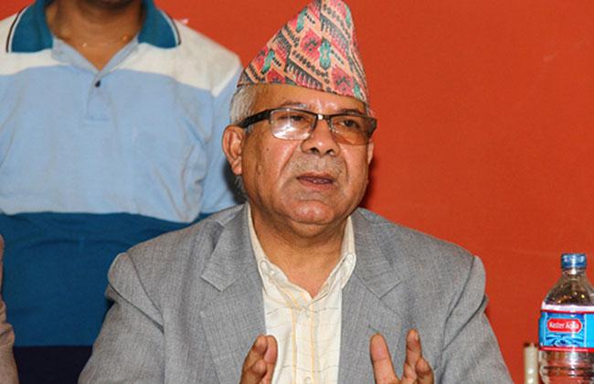 माधव कुमार नेपाल