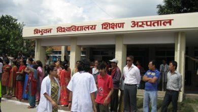 टिचिंग अस्पताल