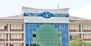 नेपाल टेलिकम