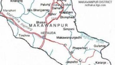 मकवानपुर