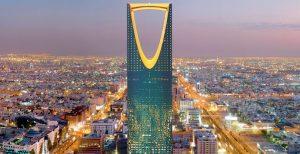 साउदी अरब