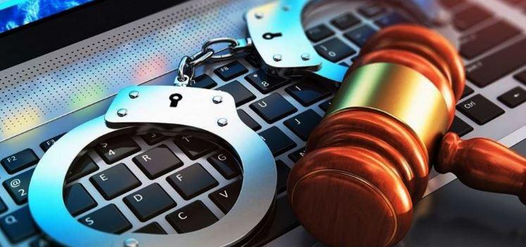 साइबर अपराध एक करोड जरिवाना १५ वर्षसम्म जेल