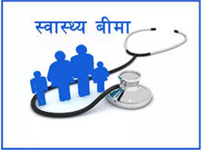 कर्णालीका एक लाख नागरिक स्वास्थ्य बीमामा