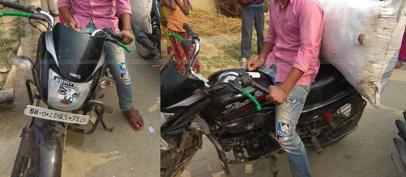 भारतीय नम्बर प्लेटको मोटरसाइकलमा तस्करीको सामान सीमापारिबाट ल्याउँदै।