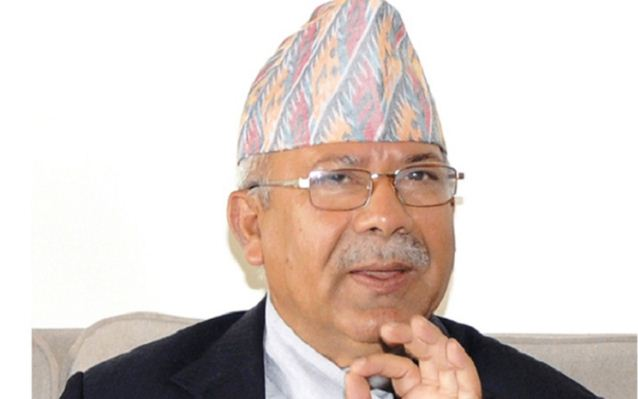 माधव नेपाल