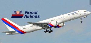 नेपाल वायुसेवा निगमको न्यारोबडी जहाज