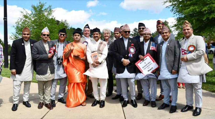 तेस्रो नेपाल दिवस