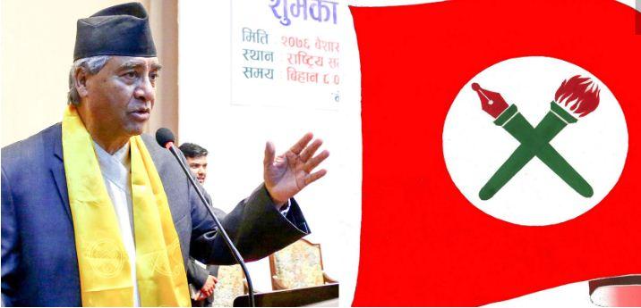केन्द्रीय समिति छैन : नेविसंघ स्थापना दिवस मनाउँदै