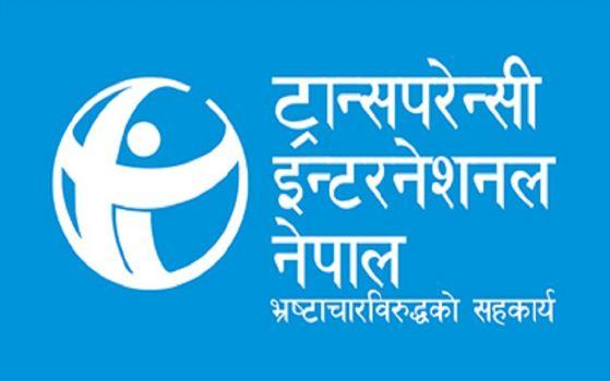 ट्रान्सपरेन्सी इन्टरनेशनल नेपाल