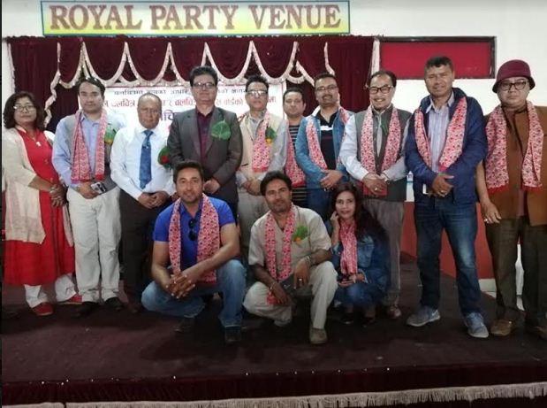 नेपाल चलचित्र नृत्य संघ