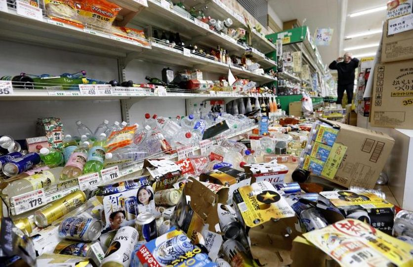 जापानमा ६.४ म्याग्निच्यूडको भूकम्प : २६ जना घाइते
