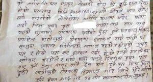 बाल-यौन-हिंसामा मिलापत्र : 'शून्य सहिष्णुता' अलपत्र