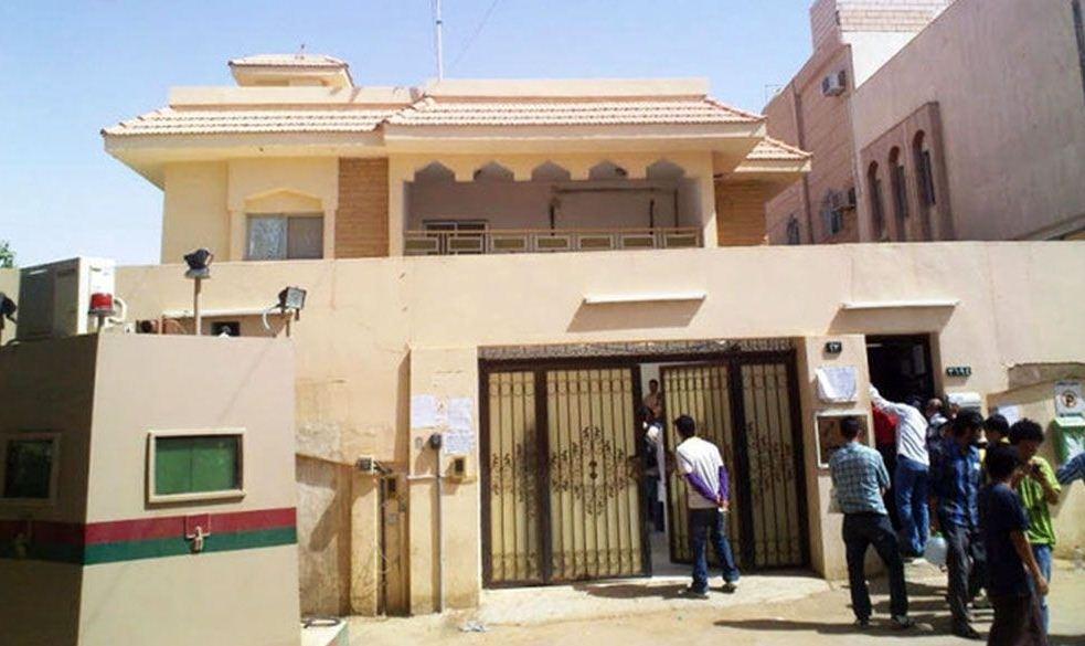 साउदी अरेबियाको रियादस्थित नेपाली दूतावास