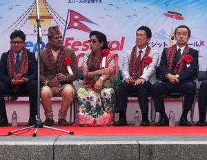 नागोयामा नेपाल फेष्टिवल सुरु