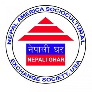 नेपाली घर