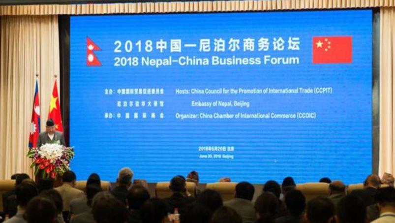 नेपाल-चीन मित्रता नयाँ उचाइमा