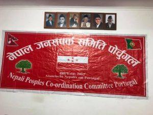 नेपाली जनसम्पर्क समिति पोर्चुगलले भाषा कक्षा संचालन गर्ने