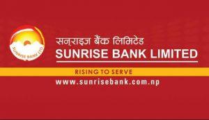 सनराइज बैंकका थप दुई शाखारहित बैंकिङ सेवा