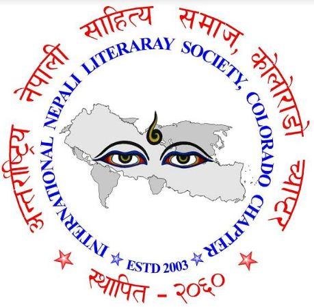 अन्तराष्ट्रिय नेपाली साहित्य समाज कोलोराडो च्याप्टर