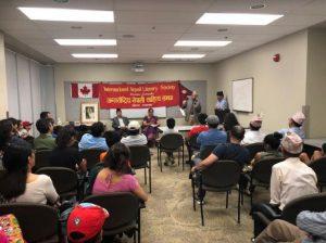 क्यानडामा भानुजयन्ती तथा अन्तर्राष्ट्रिय नेपाली भाषा साहित्य दिवस सम्पन्न