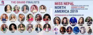 मिस नेपाल नर्थ अमेरिकाको अन्तिम १७ प्रतियोगीहरु छनौट