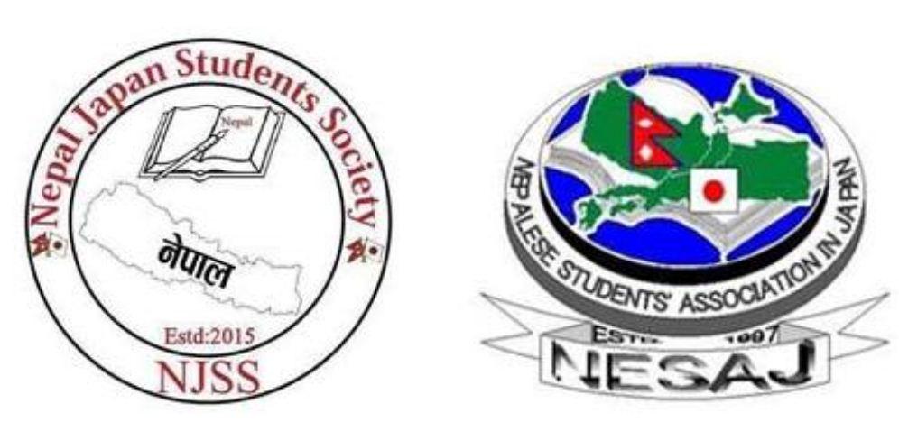 नेपाल जापान विद्यार्थी समाज र नेपाली विद्यार्थी समाज जापानबीच एकता