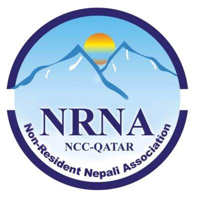 एनआरएनए एनसीसी कतार