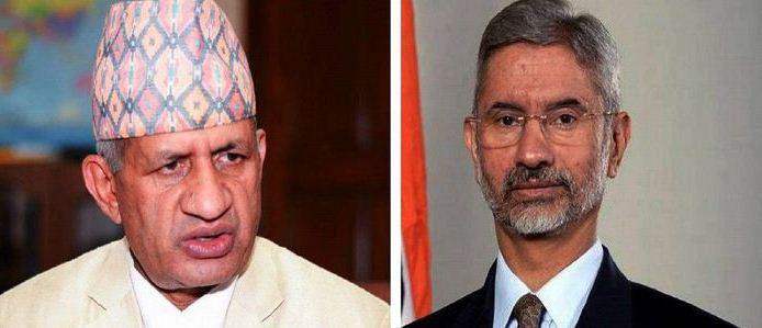 नेपाल-भारत संयुक्त आयोगको बैठक