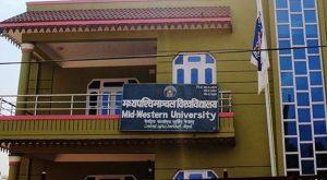 मध्यपश्चिमाञ्चल विश्वविद्यालय