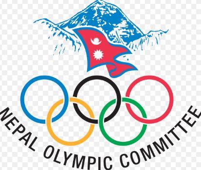 नेपाल ओलम्पिक कमिटी