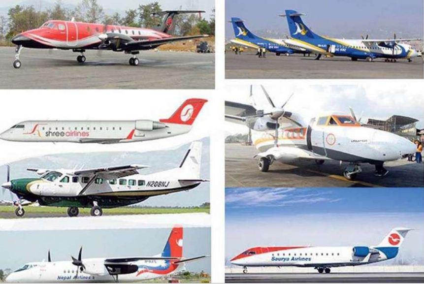 वायुसेवा कम्पनी