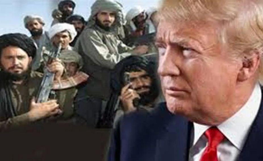 अमेरिका–तालिबान वार्ता