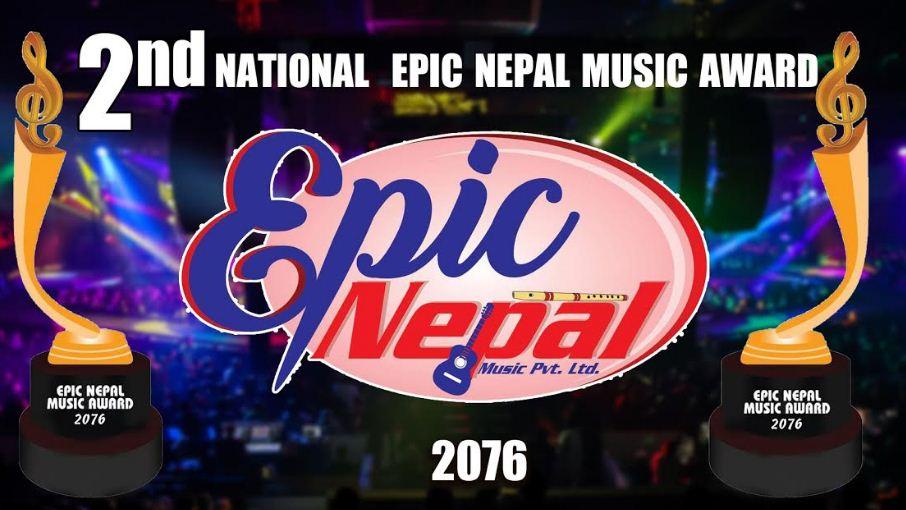 दोश्रो एपिक नेपाल म्युजिक अवार्ड २०७६