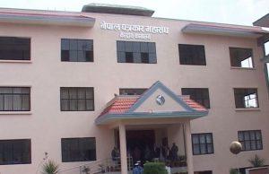 नेपाल पत्रकार महासङ्घ