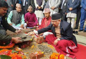 यस्तो बन्दै छ सङ्घीय संसद् भवन : प्रधानमन्त्री केपी शर्मा ओलीद्वारा शिलान्यास