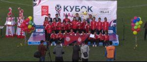 नादेज्दा कप फुटबल