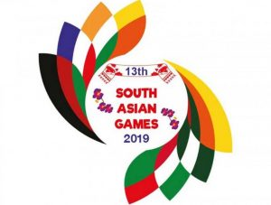 south-asian-games