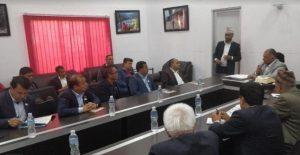 एनआरएनएद्वारा राष्ट्रिय पुनर्निर्माण प्राधिकरणका सीईओसंग भेट