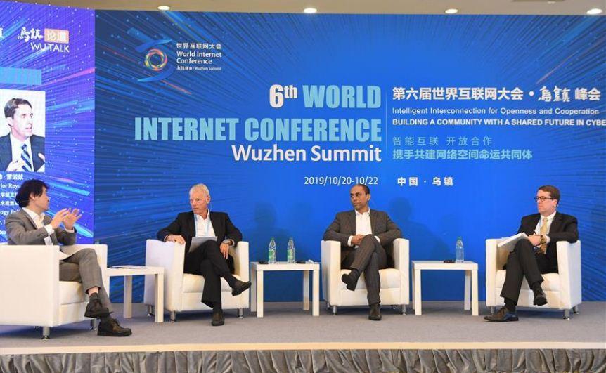 छैटौँ विश्व इन्टरनेट सम्मेलन सुरु