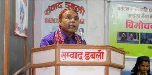 गायक नन्द कृष्ण जोशी