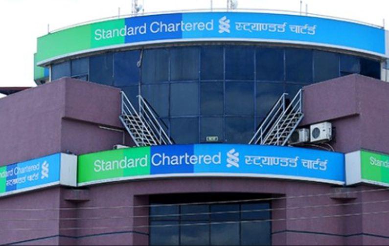 स्ट्याण्डर्ड चार्टर्ड बैंक