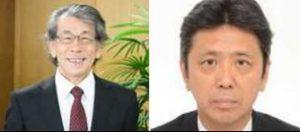 कृषि र व्यवसायका लागि जापानी प्रतिनिधिमण्डल नेपाल आउँदै