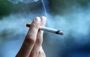 धुम्रपान